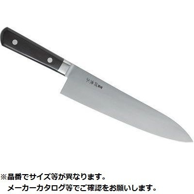 その他 源兼正 洋出刃 270mm KND-131018