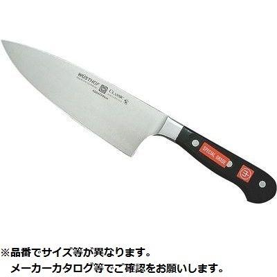 カンダ DZ 洋出刃 4584-26SG 26cm KND-369019