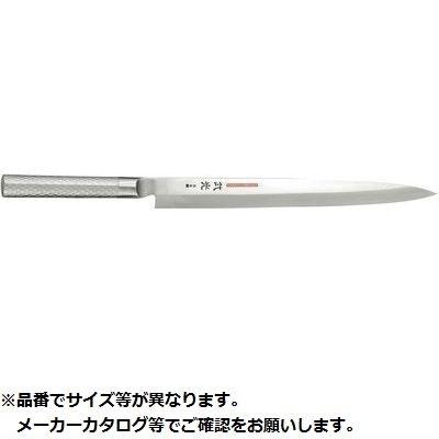 片岡製作所 ブライトプロM11武光 柳刃240mm M1183 KND-608292