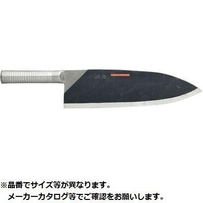 片岡製作所 ブライトプロM11武光 黒打出刃210mm M194 KND-608301