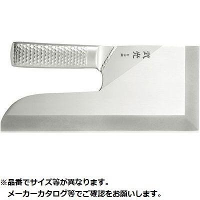 片岡製作所 ブライトプロM11武光 そば切り庖丁330mm M163 KND-608305