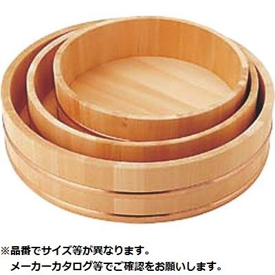 カンダ 飯台(サワラ製) 66cm 5升 05-0238-0113【納期目安:1週間】