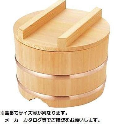 カンダ のせびつ(サワラ製)33cm 2升 05-0238-0506