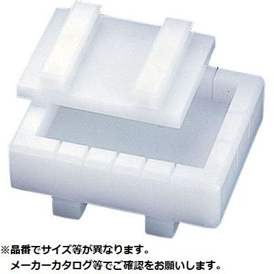 カンダ PC笹の葉寿司 12ヶ取 05-0240-0801【納期目安:1週間】