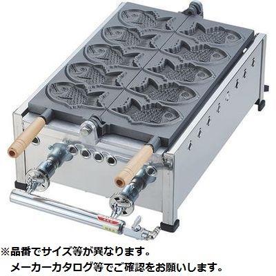 カンダ 鯛焼器 (5匹焼フッソ加工付) 2連セット LP KND-067080