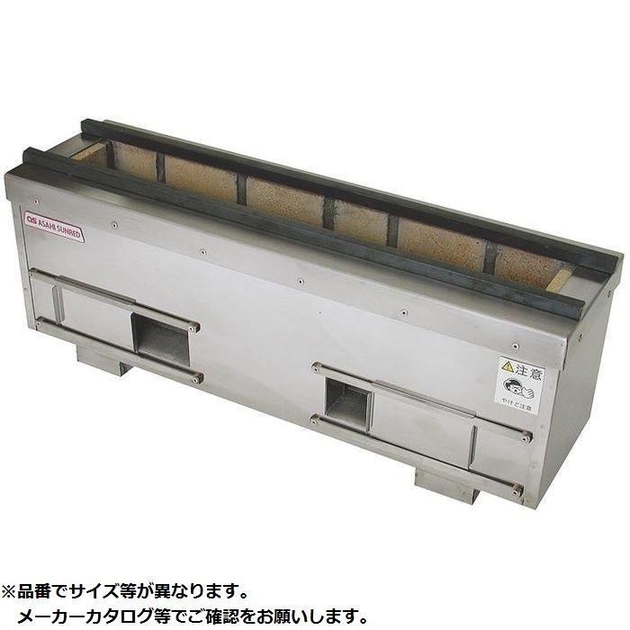 その他 耐火レンガ木炭コンロSCF-6036 KND-353063