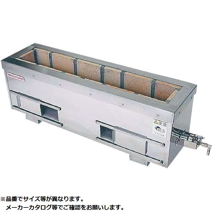 その他 耐火レンガ木炭コンロ(バーナー付)SC-7522-B 12、13A KND-353073