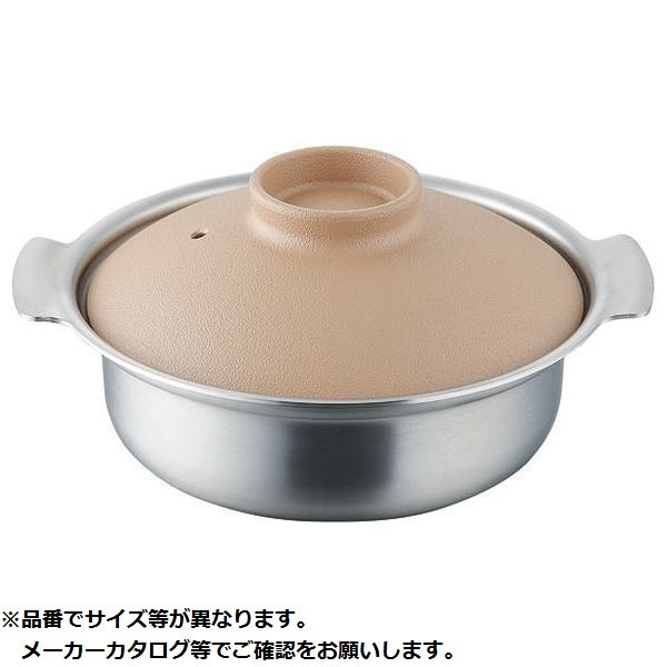 カンダ グランデIH土鍋(3層鋼) 27cm KND-289036