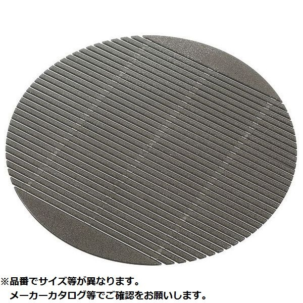 その他 抗菌銀の麺すのこ 送料無料お手入れ要らず 期間限定 5枚組 KND-320371 スケルトンブラック 大