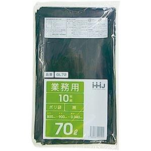 その他 ds-2186273 ハウスホールドジャパン 70L ゴミ袋 黒 70L 黒 1箱(10枚×40パック) ds-2186273, 水沢万葉亭:a1f22454 --- sunward.msk.ru