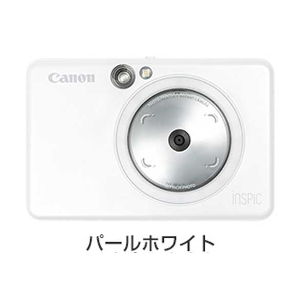 キヤノン iNSPiC インスタントカメラプリンター パールホワイト ZV-123-PW【納期目安:1週間】