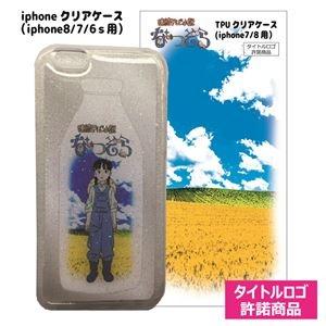 その他 (まとめ)NHK朝ドラ「なつぞら」-スマホケース(iphone8)【×10個セット】 ds-2186951