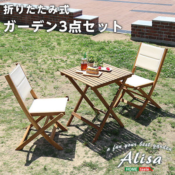 ホームテイスト 折りたたみガーデンテーブル・チェア(3点セット)人気素材のアカシア材を使用 Alisa-アリーザ- (ブラウン) SH-01-ALS3-GR-BR-LF2