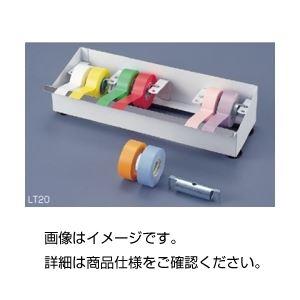 その他 (まとめ)ラベリングテープ LT13【×3セット】 ds-1588779