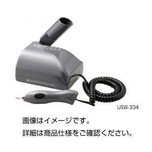 その他 (まとめ)超音波小型カッター USW-334【×3セット】 ds-1601215