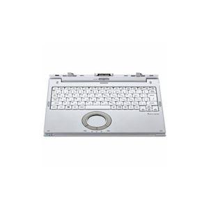 その他 Panasonic XZ6シリーズ専用キーボードベース CF-VEKXZ01JS ds-2187951