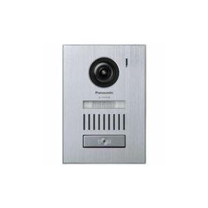 その他 Panasonic Panasonic VL-VH556L-S カメラ玄関子機 ds-2187987 VL-VH556L-S ds-2187987, 作善堂:cd75648a --- officewill.xsrv.jp