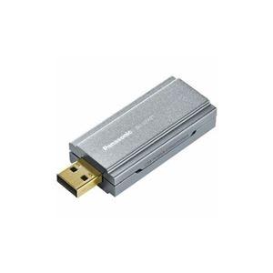 その他 Panasonic USBパワーコンディショナー SH-UPX01 ds-2188069