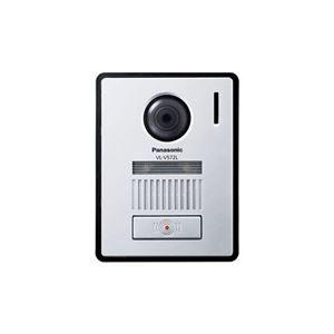 その他 Panasonic カメラ玄関子機 VL-V572L-S ds-2188115
