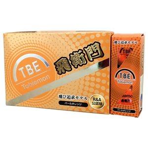 その他 12個セット TOBIEMON 2ピース カラーボール パールオレンジ T-B2POX12 ds-2188259