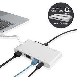 その他 エレコム Type-Cドッキングステーション/PD対応/充電用Type-C1ポート/データ転送用Type-C1ポート/USB(3.0)2ポート/HDMI1ポート/D-sub1ポート/LANポート/SD+microSDスロット/ケーブル収納/ホワイト DST-C05WH ds-2188339