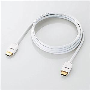 その他 5個セット エレコム Mac向けHDMIケーブル CAC-APHD14E20WHX5 ds-2188529
