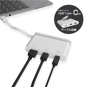 その他 エレコム Type-Cドッキングステーション/PD対応/充電&データ転送用Type-C1ポート/USB(3.0)1ポート/HDMI1ポート/ケーブル収納/ホワイト DST-C06WH ds-2188559