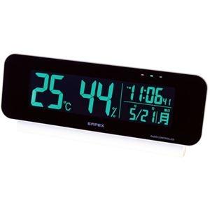 その他 電波時計付デジタル温・湿度計 C9059624 ds-2188755