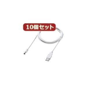 その他 10個セットサンワサプライ POFメディアコンバータ用USB給電ケーブル LAN-POF200USBX10 ds-2188789