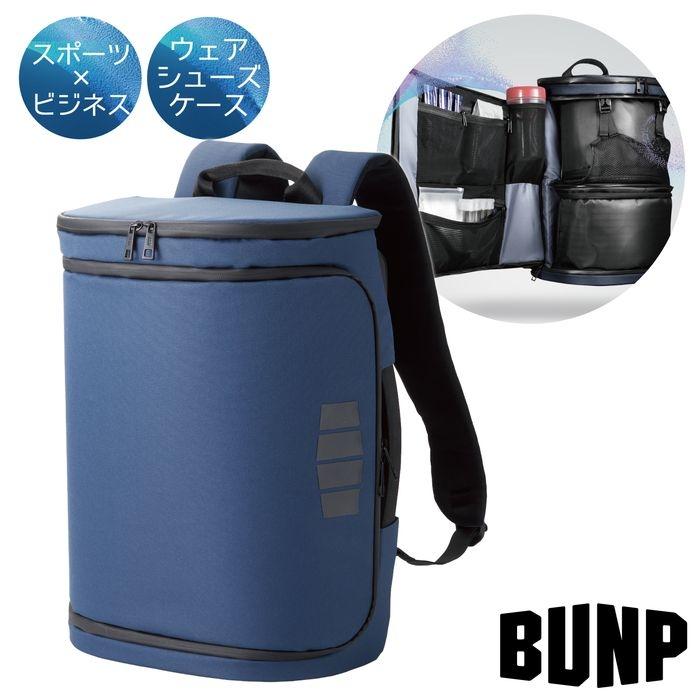 """エレコム ジムへ直行できるビジネスバッグ 2way(リュック/手提げ) 大容量 6ポケット 収納サイズ(A4 15.6インチまでのパソコン/PC) 撥水 backpack(バックパック) """"BUNP""""シリーズ ネイビー(紺) BM-SBBP01NV"""