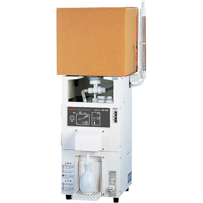 タイジ 卓上型全自動酒燗器 間接加熱方式(キュービテナー専用、お銚子一本取りタイプ) TSK-130B