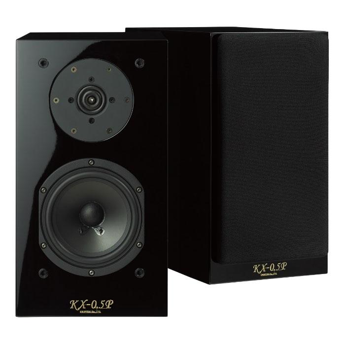 クリプトン 2ウエイブックシェルフ密閉型スピーカーシステム KX-0.5P