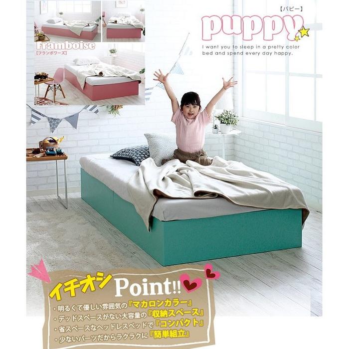 スタンザインテリア puppy【パピー】ベッドフレーム (フランボワーズSサイズ) cy44383pk