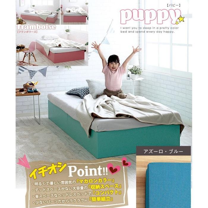 スタンザインテリア puppy【パピー】高反発三つ折りマットレスセット (フランボワーズ×ブルーマットSセット) jxbf4438pk-ffth1423bu-s
