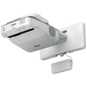 その他 エプソン ビジネスプロジェクター/超短焦点壁掛け対応モデル/電子黒板機能搭載/指deタッチ操作/3500lm/WXGA/約5.9kg ds-2195876
