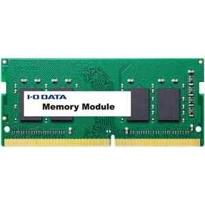 その他 アイ・オー・データ機器 PC4-2666(DDR4-2666)対応ノートPC用メモリー(法人様専用モデル) 8GB ds-2196035
