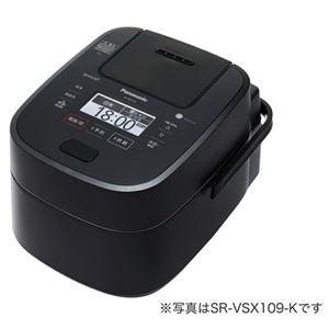 その他 パナソニック(家電) スチーム&可変圧力IHジャー炊飯器 1.8L (ブラック) ds-2196347