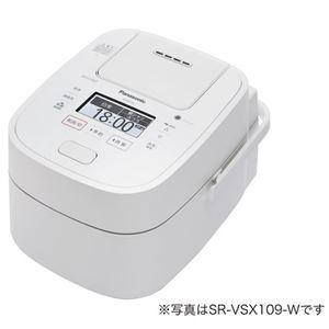 その他 パナソニック(家電) スチーム&可変圧力IHジャー炊飯器 1.8L (ホワイト) ds-2196348