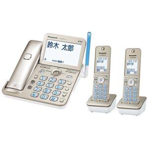 その他 パナソニック(家電) コードレス電話機(子機2台付き)(シャンパンゴールド) ds-2196995