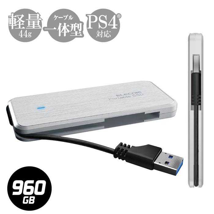 エレコム SSD 外付け 960GB ケーブル収納 ps4 動作確認済み セキュリティ機能付き 超軽量 ポータブル レッド ESD-EC0960GWH