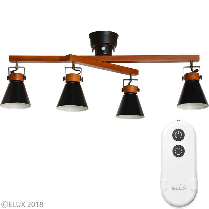 エルックス 【4灯シーリングスポットライト】スライダー LC10798-BK