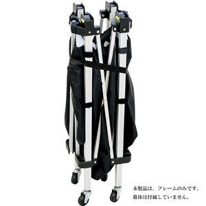 その他 MIKASA(ミカサ)【フレームのみ】携帯用折り畳み式ボールカゴ(舟型)用フレーム【ACCF210】 ds-2194736