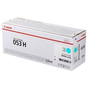 その他 (業務用5セット)【純正品】CANON 2195C001 トナーカートリッジ053Hシアン ds-2198319