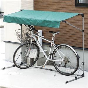 その他 サイクルガレージ/自転車用日よけ 【1台用】 幅190cm スチール 折りたたみ可 水抜き穴付 UVカット率99.9% 〔駐輪場 駐車場 庭〕 ds-2200287