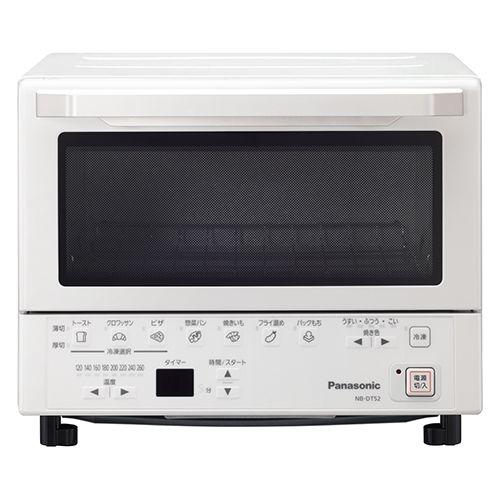 パナソニック コンパクトオーブン ホワイト NB-DT52-W【納期目安:09/01発売予定】