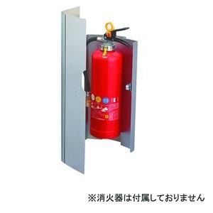 その他 消火器ボックス 壁付型 SK-FEB-04K ヘアライン ds-2200923