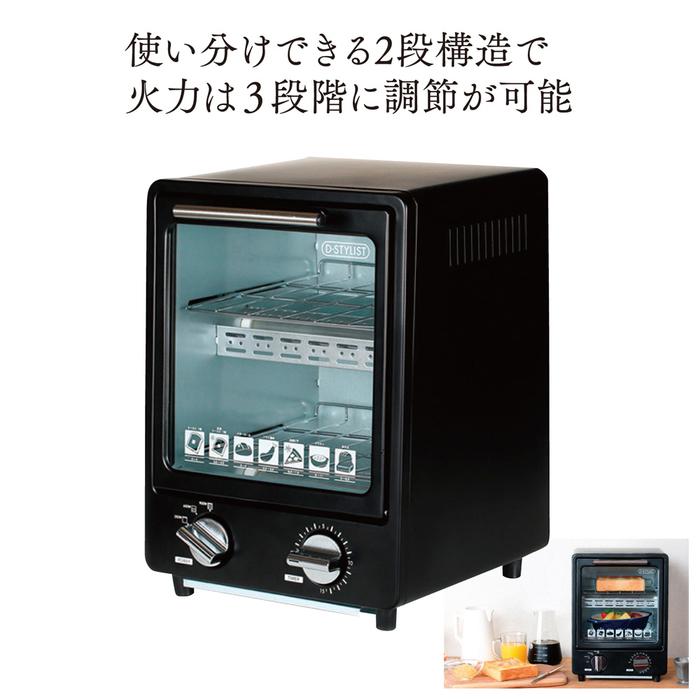 その他 【4個セット】縦型オーブントースター ブラック MRTS-33620BK