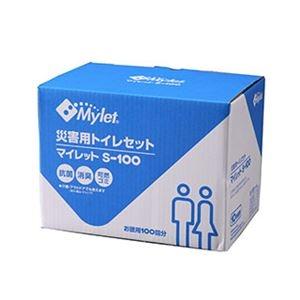 その他 災害用簡易トイレ マイレット S-100 100回分【代引不可】 ds-2201833