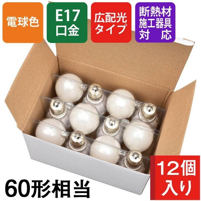 オーム電機 【個装なし】LED電球 ミニクリプトン形(60形相当/780lm/電球色/E17/広配光195°/断熱材施工器具対応/12個入) LDA6L-G-E17IH2112
