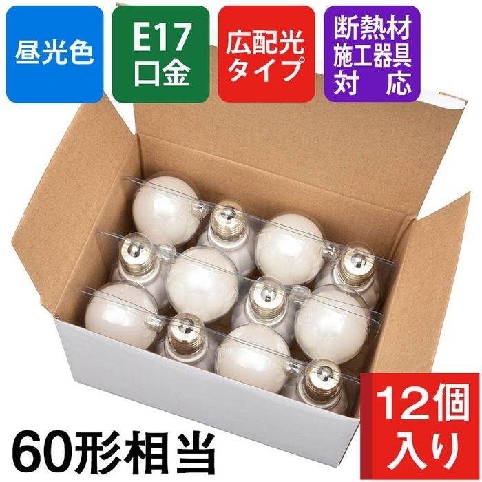 オーム電機 【個装なし】LED電球 ミニクリプトン形(60形相当/825lm/昼光色/E17/広配光195°/断熱材施工器具対応/12個入) LDA6D-G-E17IH2112
